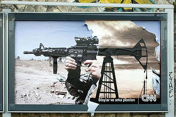 CNN Petrol Weapon Creative Billboard