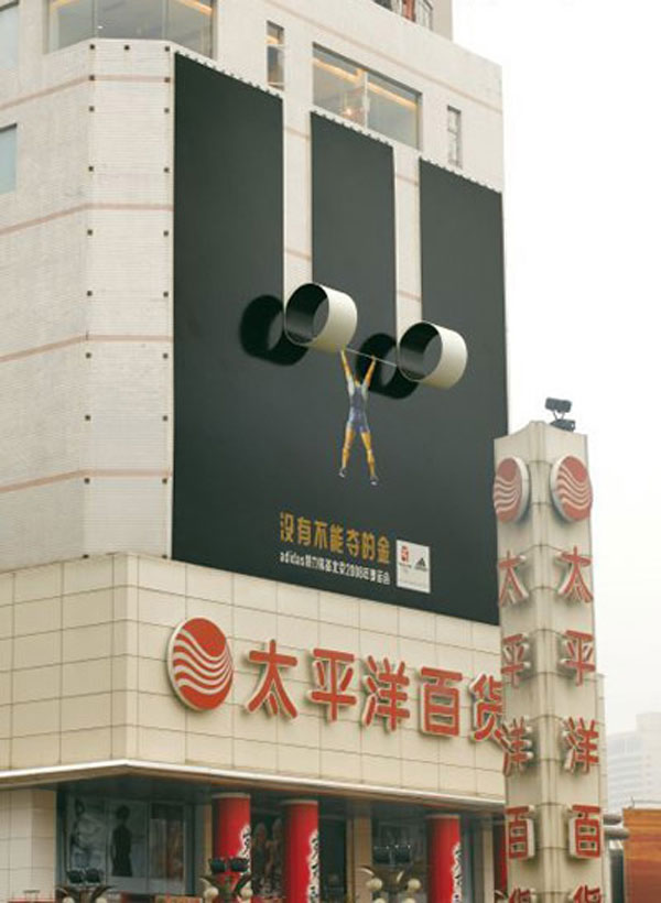 Fitness China Creative Billboard
