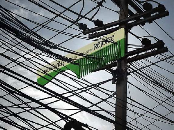 Rejoice Comb Creative Billboard