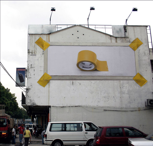 Strong Tape Creative Billboard